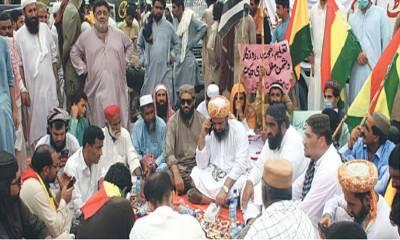 بلوچستان اسمبلی:اپوزیشن کے احتجاجی کیمپ کا چوتھا دن جاری رہا