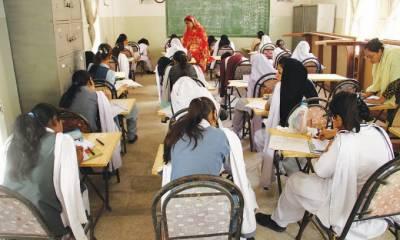 محکمہ تعلیم خیبرپختونخوا کا پہلی سے آٹھویں تک سالانہ امتحانات لینے کافیصلہ