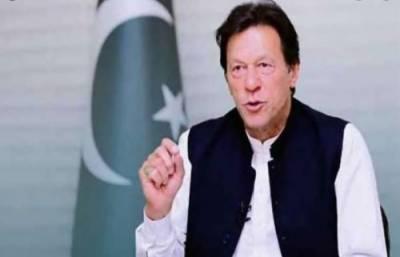 وزیر اعظم کا امریکہ کو افغانستان میں کارروئی کے لیے اڈے دینے سے صاف انکار