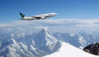 قومی ایئر لائن پی آئی اے کی پہلی ایئر سفاری پرواز اسلام اباد سے روانہ ہوگئی