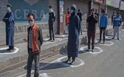 مقبوضہ کشمیر میں مزید 8افراد کرونا وائرس سے جاں بحق