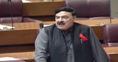 'پاکستان میں تلخیوں کو ختم کرنے کا وقت آگیا ہے, آئی ایم ایف کے پاس جانا سب کی مجبوری ہوتی ہے: وزیر داخلہ شیخ رشید