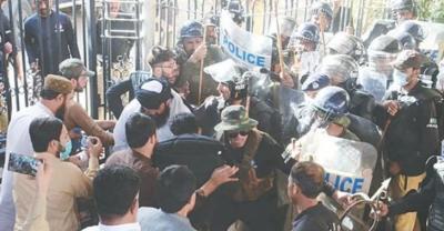 کوئٹہ : اپوزیشن کے 17ارکان اسمبلی کے خلاف مقدمہ درج