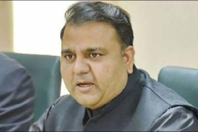 'شہباز شریف کے پاس ن لیگ کا کنٹرول نہیں ،سندھ میں جمہوریت کے نام پر آمریت ہے'