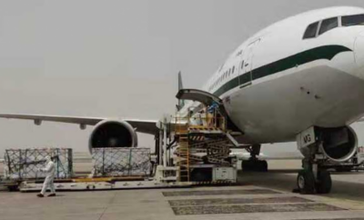 پی آئی اے کی خصوصی پرواز چین سےسائنو ویک کی 15لاکھ50ہزار خوراکیں لیکر اسلام آباد پہنچ گئی