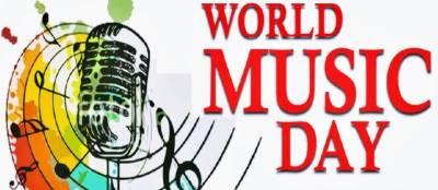 دنیا بھر میں آج موسیقی کا دن منایا جا رہا ہے