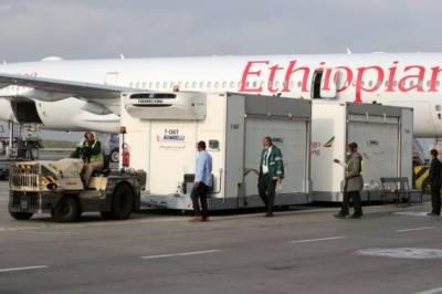 چینی امداد نے ایتھوپیا کو نوول کروناوائرس کیخلاف جنگ جاری رکھنے کے قابل بنایا۔عہدیدار