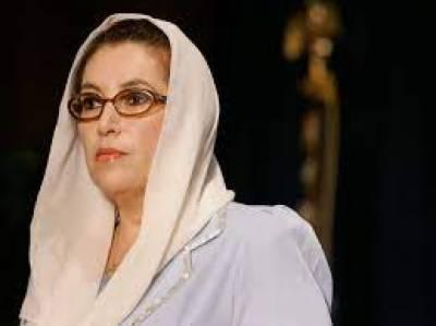 عالم اسلام کی پہلی خاتون وزیراعظم بےنظیر بھٹو کا 68واں یوم پیدائش