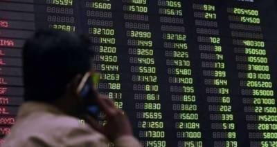 پاکستان اسٹاک ایکسچینچ میں کاروبار میں مثبت رجحان