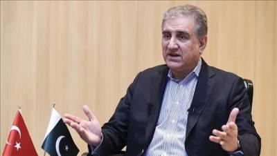 پاکستان کو گرے لسٹ میں رکھنے کا کوئی جواز نہیں،وزیرخارجہ شاہ محمود قریشی
