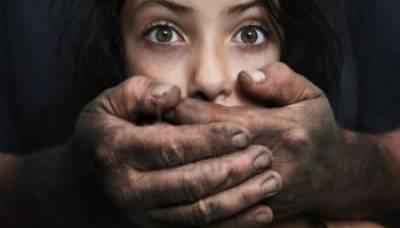 پاکستان سمیت دنیا بھر میں تشدد کے خلاف عالمی دن26جون کو منایا جائیگا