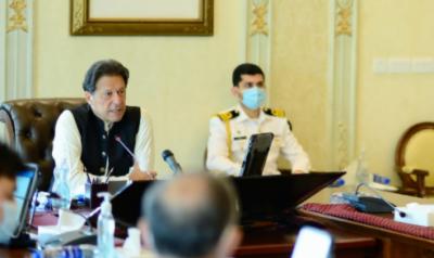 وزیراعظم عمران خان کی مہنگائی پر قابو پانے کیلئے اقدامات کی ہدایت