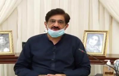 معلوم نہیں 26 ارب روپے کی ویکسین کہاں گئی: وزیراعلیٰ سندھ