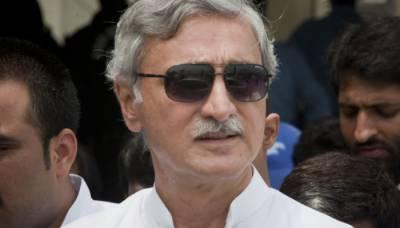 لاہور ہائیکورٹ نے ایف بی آر کو جہانگیرترین کی ملزکیخلاف کارروائی سے روکدیا