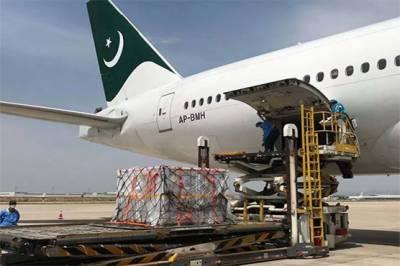 چین سے کورونا ویکسین کی مزید 20 لاکھ خوراکیں پاکستان پہنچ گئی ۔