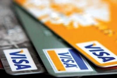 کریڈٹ کارڈ فراڈ میں ملوث بینک ملازمین ودیگر پرمشتمل گروہ بے نقاب