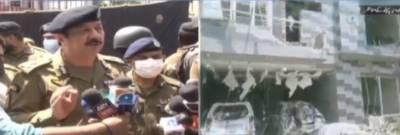 جوہر ٹاؤن دھماکہ ، سی سی پی او لاہور نے نوعیت کے بارے میں بتا دیا