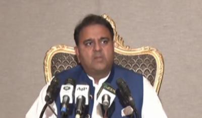 نوازشریف نے اپنی جائیداد سے متعلق جھوٹ بولا، نوازشریف کی اپیلوں پر آج کا فیصلہ پاکستانی عوام کی فتح ہے; فواد چودھری