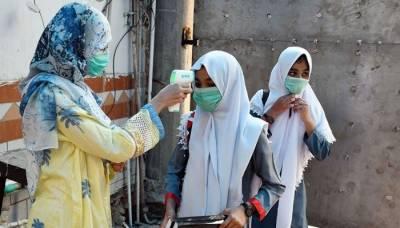 پاکستان میں کوروناوائرس کے وار جاری،مزید44افراد جاں بحق