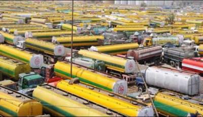 ملک بھر میں آئل ٹینکرزایسوسی ایشن کی ہڑتال کے باعث پیٹرول کا بحران پیدا ہوگیا