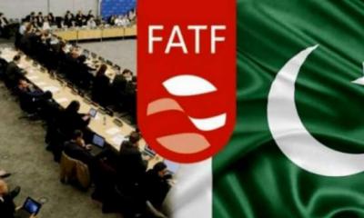 ایف اے ٹی ایف کا پاکستان کو گرے لسٹ میں برقرار رکھنے کا فیصلہ