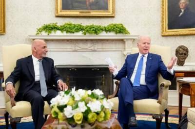 افغانستان سے فوجیوں کا انخلا ہورہا ہے مگر فوجی اور اقتصادی تعاون ختم نہیں ہورہا۔جوبائیڈن