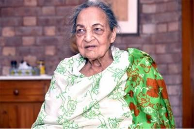 اداکارہ خورشید شاہد 95 سال کی عمر میں انتقال کر گئیں