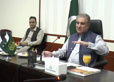 افغانستان میں صورتحال بگڑی تو پاکستان متاثر ہوگا, بھارت نے فیٹف کو سیاسی طورپراستعمال کیا: وزیر خارجہ شاہ محمود قریشی