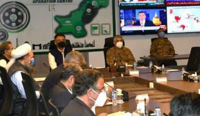 کراچی، لاہور، اسلام آباد سمیت ملک بھر میں سینما گھر کھولنے کی اجازت