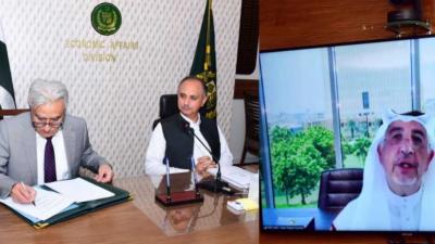 آئی آئی ٹی ایف سی کا پاکستان کیساتھ ساڑھے4 ارب ڈالر فراہمی کا معاہدہ