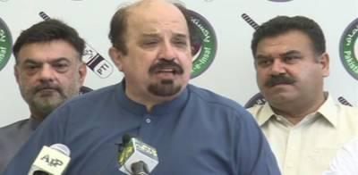 پی ٹی آئی رہنما فردوس شمیم نقوی کا سندھ اسمبلی رکنیت سے مستعفی ہونے کا اعلان