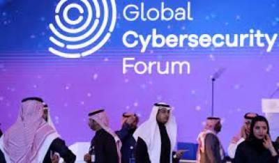 سائبر سیکیورٹی انڈیکس میں سعودی عرب ایشیا میں پہلے اور دنیا میں دوسرے نمبر پر