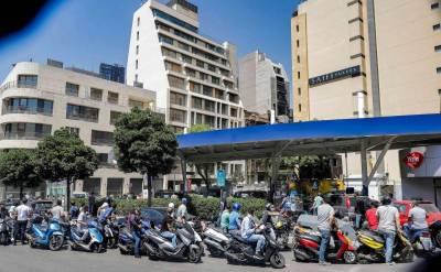 لبنان حکومت نے ایندھن کی قیمتوں میں اضافہ کر دیا