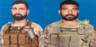 شمالی وزیرستان، دہشتگرد حملے میں دو فوجی جوان شہید