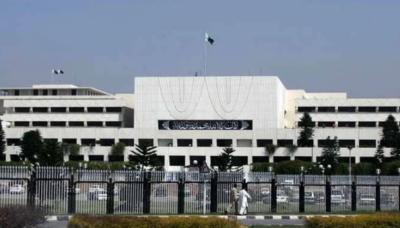پارلیمانی کمیٹی برائےقومی سلامتی کا اجلاس ،افغانستان کی حالیہ صورتحال, داخلی سلامتی سمیت اندرونی چیلنجز پر بریفنگ