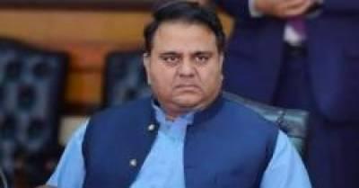 وزیراعظم اپوزیشن کی دھمکی کی وجہ سے قومی سلامتی اجلاس میں نہیں آئے۔ فواد چوہدری