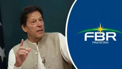 ایف بی آر نے ملکی تاریخ میں پہلی بار 4 ہزار 732 ارب روپے کا ٹیکس وصول کیا۔عمران خان