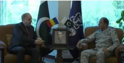 پاکستان میں تعینات رومانیہ کے سفیر کا نیول ہیڈکوارٹرز اسلام آباد کا دورہ