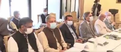 وزیر اعظم عمران خان کی زیر صدارت قومی رابطہ کمیٹی برائے ہاوسنگ، تعمیرات و ترقی کا اجلاس