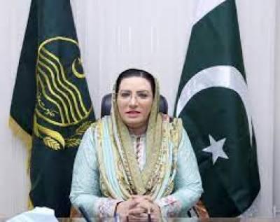 سیالکوٹ دنیا میں پاکستان کا نام روشن کر رہا ہے، فردوس اعوان