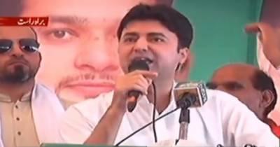 پاکستانیوں تمہیں غیرت مند اوربہادروزیراعظم مبارک:مراد سعید