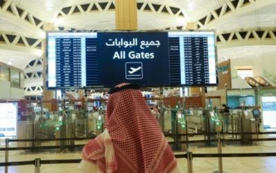 سعودی عرب نے یو اے ای سمیت 4 ممالک پر سفری پابندی لگادی