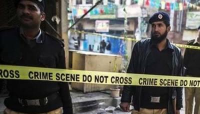 لاہور: دربار میں سلنڈر دھماکا، 3 افراد زخمی