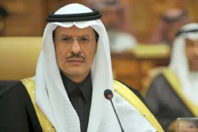اوپیک پلس ڈیل معاہدے کی توسیع کے لیے اوپیک ممالک کے درمیان اتحاد ضروری ہے۔سعودی عرب