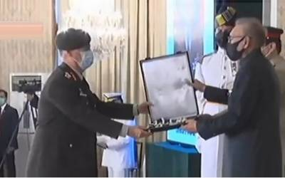 ترکی کی لینڈ فورسز کے کمانڈر کو نشان امتیاز ملٹری کے اعزاز سے نوازا گیا