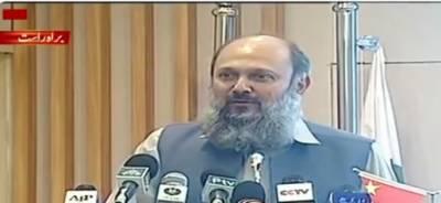 گوادر سمیت بلوچستان کی ترقی میں خصوصی دلچسپی پر وزیراعظم کے شکرگزار ہیں:وزیراعلیٰ بلوچستان