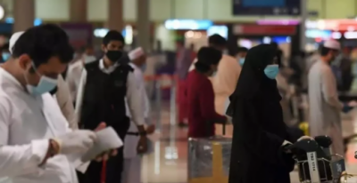 یورپ جانے کے خواہشمند پاکستانیوں کے لیے خوشخبری, بیلجئم نےپاکستان ے پابندی اٹھا لی