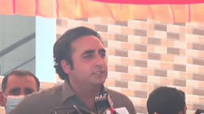 پیپلز پارٹی آزاد کشمیر کے عوام کے ووٹ کی طاقت سے حکومت بنائے گی: بلاول بھٹو زرداری