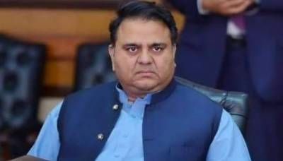 بلوچستان میں ہندوستان کا دہشت گردی نیٹ ورک کافی حد تک توڑ دیا ہے، فواد چوہدری