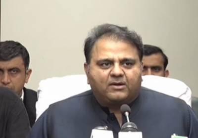 بلوچستان میں دہشت گردی کا نیٹ ورک کافی حد تک توڑ دیا ہے،فواد چوہدری